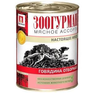 Корм для собак Зоогурман, 350 г, говядина