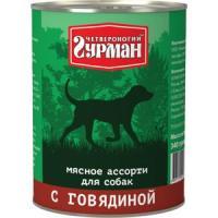 Фотография товара Корм для собак Четвероногий гурман мясное ассорти, 340 г, говядина