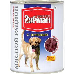 Корм для собак Четвероногий гурман мясной рацион, 850 г, печень