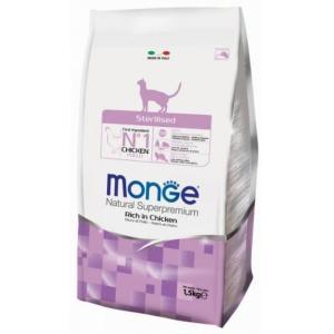 Корм для кошек Monge Sterilised , 1.5 кг