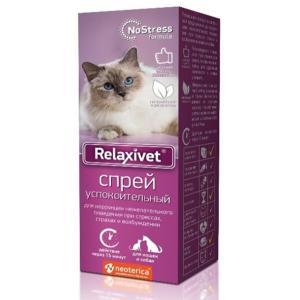 Успокоительное для кошек Relaxivet Спрей, 50 мл