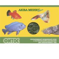 Фотография товара Корм для рыб Аква Меню Фитос, 11 г