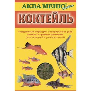 Корм для рыб Аква Меню Коктейль, 15 г