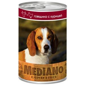 Корм для собак Vita Pro Mediano, 400 г, говядина, курица