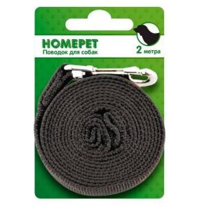 Поводок для собак Homepet, размер 2