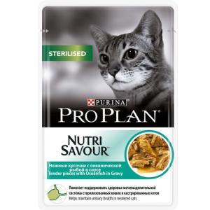 Корм для кошек Pro Plan Nutrisavour Sterilised, 85 г, океаническая рыба