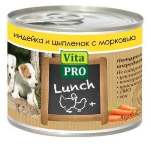 Корм для щенков Vita Pro LUNCH, 200 г, индейка,цыпленок,морковь