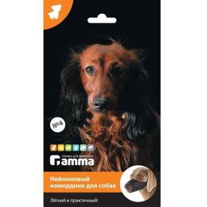 Намордник для собак Гамма, размер 8.5х12х16см.