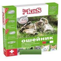Фотография товара Ошейник для кошек от блох и клещей Ms. Kiss, красный