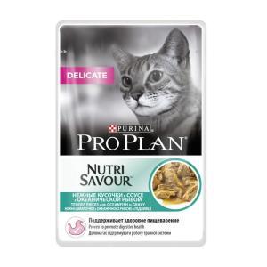 Консервы для кошек Pro Plan Nutrisavour Delicate, 85 г, океаническая рыба в соусе