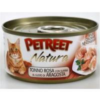 Фотография товара Консервы для кошек Petreet Natura, 70 г, розовый тунец с лобстером