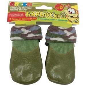 Носки для собак Барбоски 157002, размер 1, зеленый