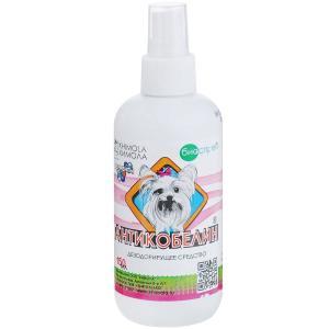 Спрей-Антикобелин для собак Химола, 150 мл