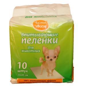 Пеленки для собак и кошек Чистый Хвост, размер 33х45см., 10 шт.
