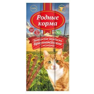 Лакомство для кошек Родные корма Брауншвейгские, телятина, 3 шт.