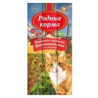 Фотография товара Лакомство для кошек Родные корма Брауншвейгские, телятина, 3 шт.