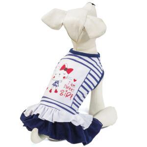 Платье для собак Triol Sweet girl S, размер 25см., бежево-серый