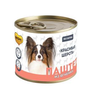 Корм для собак Мнямс Красивая Шерсть, 200 г, ягненок