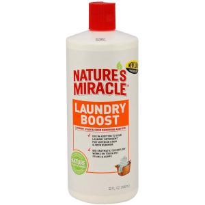 Средство для стирки 8 in 1 Laundry Boost, 945 мл