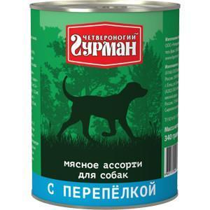 Корм для собак Четвероногий гурман мясное ассорти, 340 г, перепелка
