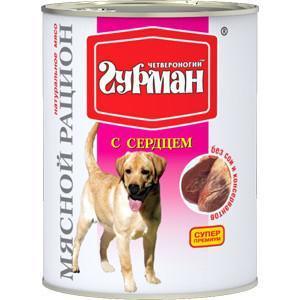 Корм для собак Четвероногий гурман мясной рацион, 850 г, сердце