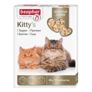 Витамины для кошек Beaphar Kitty's MIX, 75 таб.
