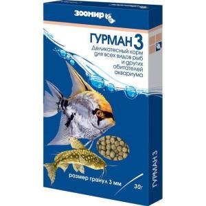Корм для рыб Зоомир Гурман 3, 30 г