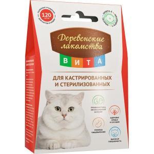 Лакомство для кошек Деревенские лакомства Вита, 120 шт