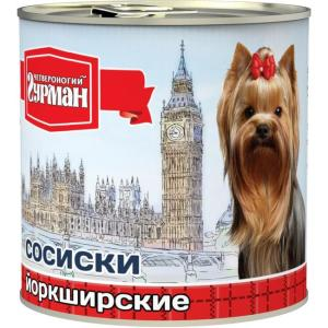 Корм для собак Четвероногий гурман Йоркширские, 240 г, говядина/курица