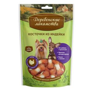 Лакомство для маленьких собак Деревенские лакомства, 55 г, индейка