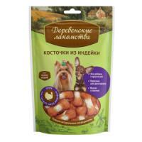 Фотография товара Лакомство для маленьких собак Деревенские лакомства, 55 г, индейка