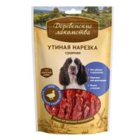 Фотография товара Лакомство для собак Деревенские лакомства, 90 г, утка