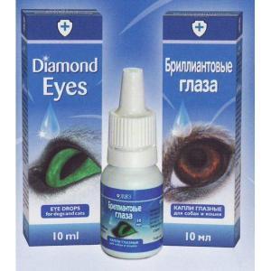 Капли глазные Бриллиантовые глаза АВЗ, 10 мл