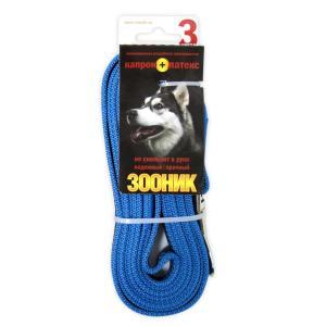 Поводок для собак Зооник 11423-1, синий