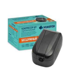 Компрессор для аквариума Homefish HD-601