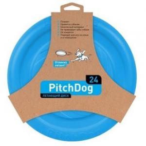 Игрушка для собак PitchDog SPORTBALL, размер 24см., голубой