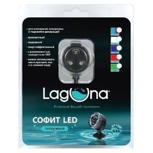 Софит для аквариума Laguna 101LEDW, размер 3.5х3.5х3.5см.