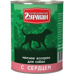 Корм для собак Четвероногий гурман мясное ассорти, 340 г, сердце