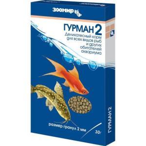 Корм для рыб Зоомир Гурман 2, 30 г