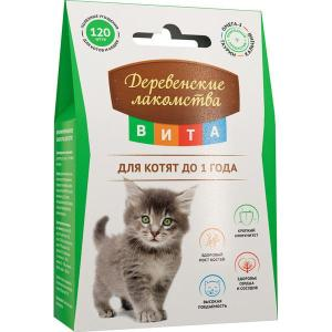 Лакомство для котят Деревенские лакомства Вита, 120 шт