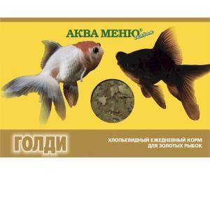 Корм для рыб Аква Меню Голди, 11 г