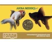 Фотография товара Корм для рыб Аква Меню Голди, 11 г