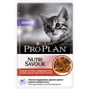 Корм для котят Pro Plan Junior, 85 г, говядина