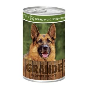 Корм для собак Vita Pro Grande, 1.25 кг, говядина с ягненком