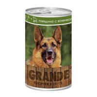 Фотография товара Корм для собак Vita Pro Grande, 1.25 кг, говядина с ягненком