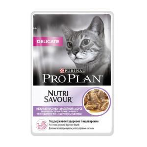 Консервы для кошек Pro Plan Nutrisavour Delicate, 85 г, индейка в соусе