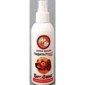 Антигадин для собак Биовакс, 180 мл