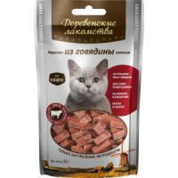 Фотография товара Лакомство для кошек Деревенские лакомства, 50 г, нежная нарезка из говядины