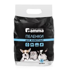 Пеленки для животных Гамма, размер 60x90см., 5 шт.