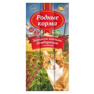 Лакомство для кошек Родные корма Гамбургские, говядина, 3 шт.